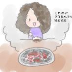 アフロと焼肉